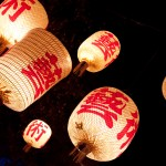 Lanterns Up Close and Personal