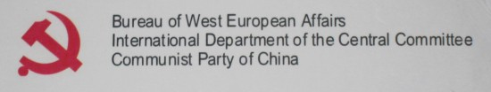 Bureau of West European Affairs for the Communist Party of China