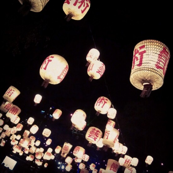 Lanterns at the Brisbane Festival